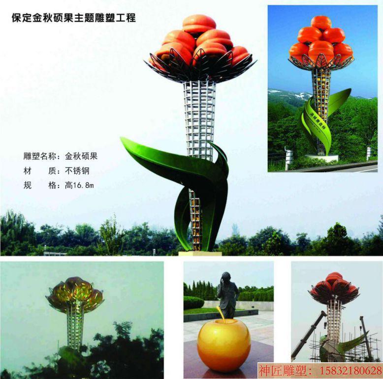 不锈钢柿子雕塑,柿子之乡地标雕塑