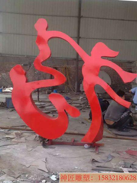 不锈钢一家三口雕塑